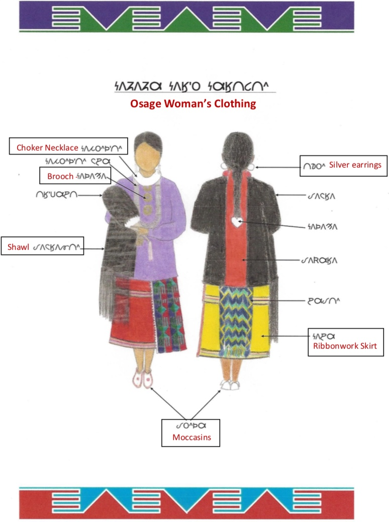 Osage Woman - Traditional Clothing